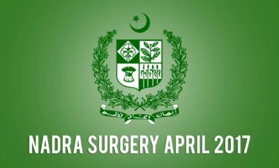 nadra surgery – Pakistan Forum