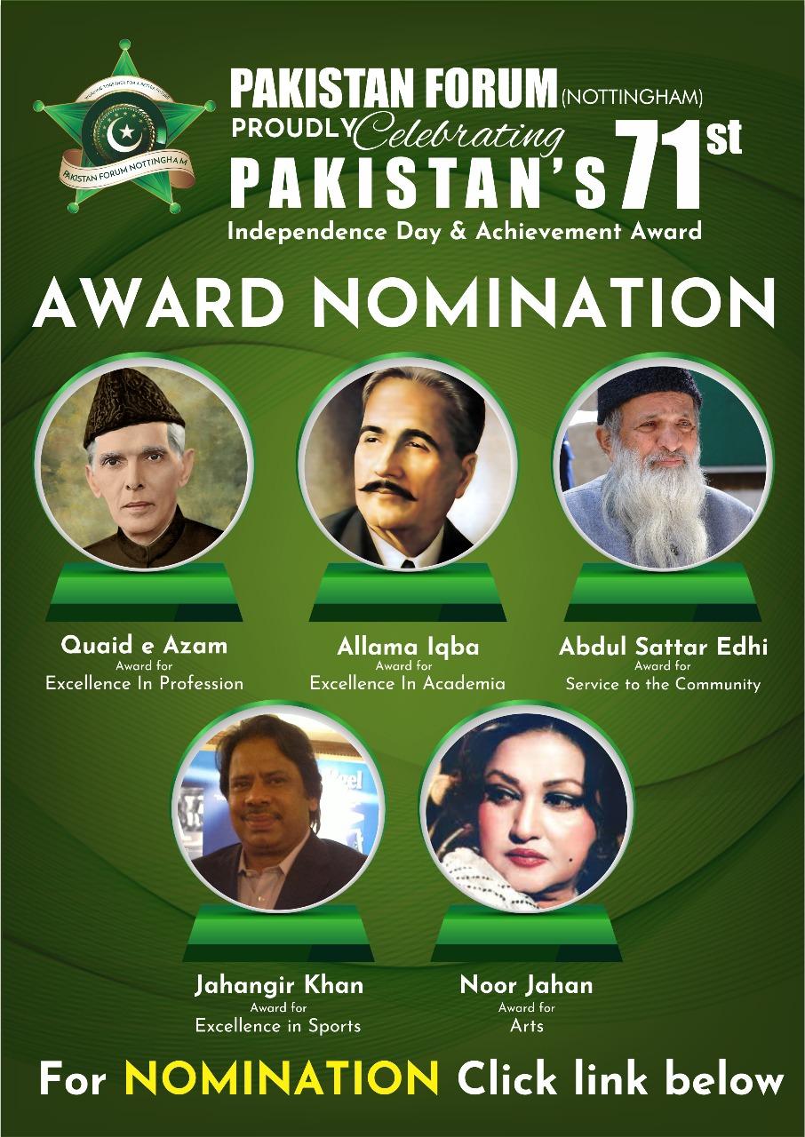 Nominations for Achievement Awards 2018 – Pakistan Forum