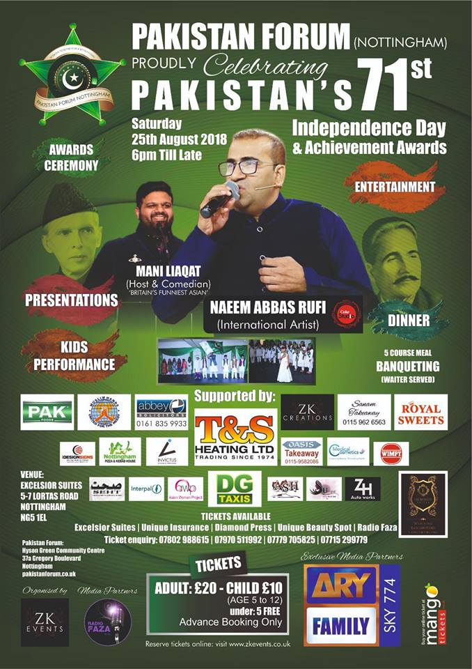 Celebrating Pakistan's 71st Independence Day – Sat 25th June
