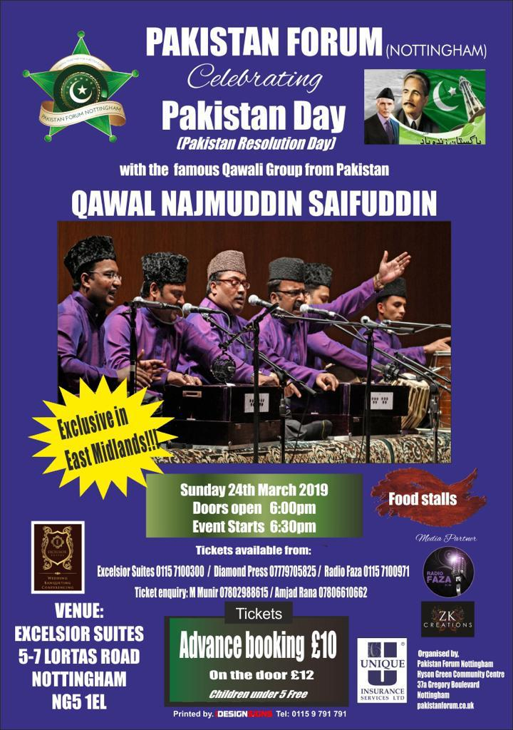 Pakistan Day Celebration 2019 – Pakistan Forum